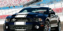 Shelby selling 11 concept and prototype vehicles